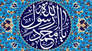 TasvirShakhes-PorseshVaPasokh-Quran-302-Thaqalain-IR