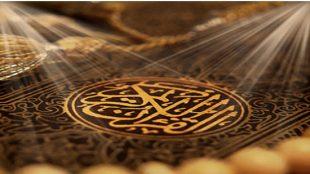 TasvirShakhes-PorseshVaPasokh-Quran-36-Thaqalain-IR