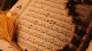 TasvirShakhes-PorseshVaPasokh-Quran-69-Thaqalain-IR