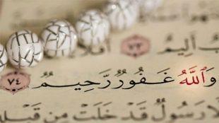 TasvirShakhes-PorseshVaPasokh-Quran-79-Thaqalain-IR