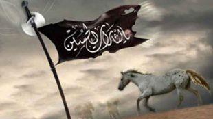 TasvirShakhes-PorseshVaPasokh_AhleBeyt-001-Thaqalain_IR