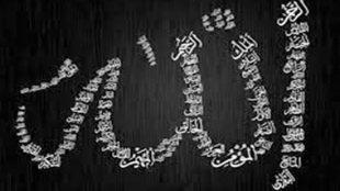 TasvirShakhes-Sadighi-13960426-363-sefate-elahi-dar-vojoude-adami-Thaqalain_IR