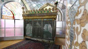 TasvirShakhes-TamadoneEslami-1395-D07-N23-002-Thaqalain_IR