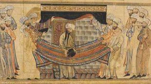 TasvirShakhes-TamadoneEslami-1395-D07-N24-002-Thaqalain_IR