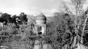 TasvirShakhes-TamadoneEslami-1395-D07-N25-006-Thaqalain_IR