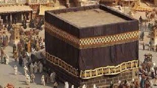 TasvirShakhes-TarikhEslam-246-13960519-Thaqalain-Ir