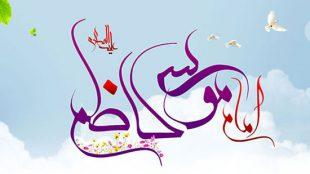 TasvirShakhes-TarikhEslam-259-13960519-Thaqalain-Ir