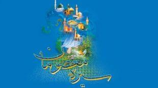 TasvirShakhes-TarikhEslam-298-13960522-Thaqalain-Ir