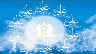 TasvirShakhes-TarikhEslam-299-13960522-Thaqalain-Ir