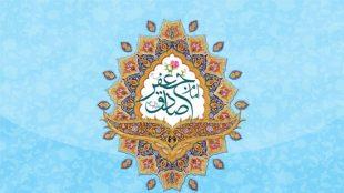 TasvirShakhes-TarikhEslam-300-13960522-Thaqalain-Ir