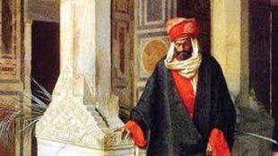 TasvirShakhes-TarikhEslam-338-13960524-Thaqalain-Ir