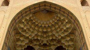TasvirShakhes-TarikhEslam-353-13960525-Thaqalain-Ir