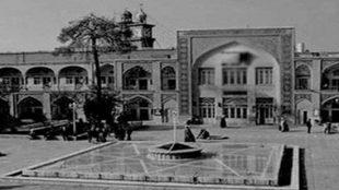 TasvirShakhes-TarikhEslam-362-13960525-Thaqalain-Ir