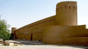 TasvirShakhes-TarikhEslam-D8-N03-002-Thaqalain_IR