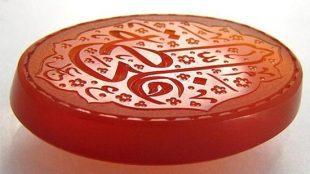 TasvirShakhes-chand hamsari emaman-13960522jpg