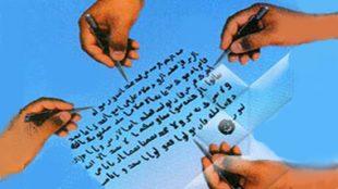 TasvirShakhes-erjaee payambar beh aboobakr-13960530
