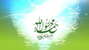 TasvirShakhes-hokoumate payambar-13960516