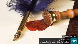 TasvirShakhes-toghiee sharif-13960530-