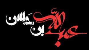 TasvirShakhes-Kashani-shabe05Moharram1395-2-Thaqalain_IR