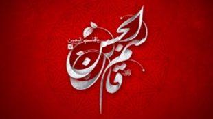 TasvirShakhes-Kashani-shabe06Moharram1395-Thaqalain_IR