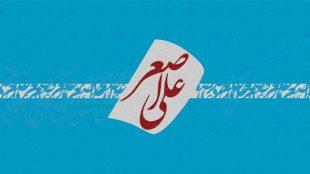 TasvirShakhes-Kashani-shabe07Moharram1395-Thaqalain_IR