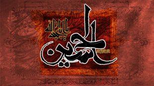 TasvirShakhes-Kashani-shabe10Moharram1395-2-Thaqalain_IR