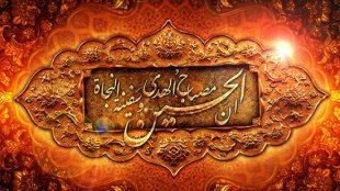 TasvirShakhes-Kashani-shabe10Moharram1395-Thaqalain_IR
