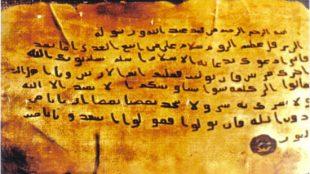TasvirShakhes-PorseshVaPasokh-AhleBeyt-118-Thaqalain_IR