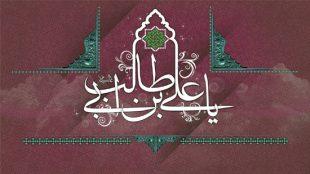TasvirShakhes-PorseshVaPasokh-AhleBeyt-139-Thaqalain_IR