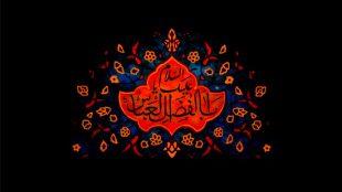 TasvirShakhes-PorseshVaPasokh-AhleBeyt-176-Thaqalain_IR