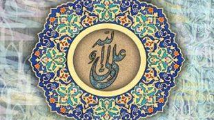 TasvirShakhes-PorseshVaPasokh-AhleBeyt-187-Thaqalain_IR