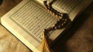TasvirShakhes-PorseshVaPasokh-Quran-316-Thaqalain-IR