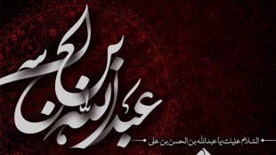 TasvirShakhes-Sadighi-Shabe04Moharram1395-Thaqalain_IR