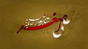 TasvirShakhes-Sadighi-Shabe07Moharram1395-Thaqalain_IR