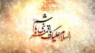 TasvirShakhes-Sadighi-Shabe09Moharram1395-Thaqalain_IR