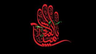 TasvirShakhes-SherAshoraei-005-Thaqalain_IR