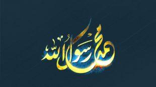 TasvirShakhes-TasvirShakhes-PorseshVaPasokh-Quran-341-Thaqalain-IR