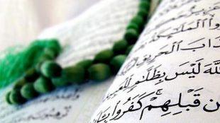 TasvirShakhes-TasvirShakhes-PorseshVaPasokh-Quran-342-Thaqalain-IR