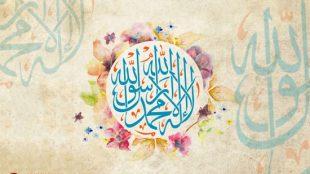 TasvirShakhes-TasvirShakhes-PorseshVaPasokh-Quran-346-Thaqalain-IR