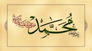 TasvirShakhes-TasvirShakhes-PorseshVaPasokh-Quran-347-Thaqalain-IR
