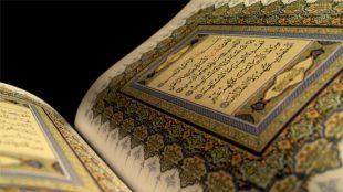 TasvirShakhes-TasvirShakhes-PorseshVaPasokh-Quran-350-Thaqalain-IR