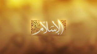 TasvirShakhes-TasvirShakhes-PorseshVaPasokh-Quran-352-Thaqalain-IR