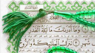 TasvirShakhes-TasvirShakhes-PorseshVaPasokh-Quran-381-Thaqalain-IR