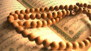 TasvirShakhes-TasvirShakhes-PorseshVaPasokh-Quran-398-Thaqalain-IR