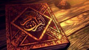 TasvirShakhes-TasvirShakhes-PorseshVaPasokh-Quran-403-Thaqalain-IR