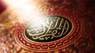 TasvirShakhes-TasvirShakhes-PorseshVaPasokh-Quran-435-Thaqalain-IR