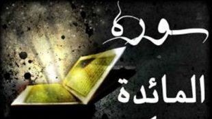 TasvirShakhes-TasvirShakhes-PorseshVaPasokh-Quran-461-Thaqalain-IR