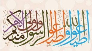 TasvirShakhes-TasvirShakhes-PorseshVaPasokh-Quran-476-Thaqalain-IR