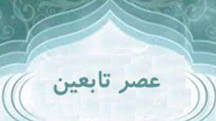 TasvirShakhes-TasvirShakhes-PorseshVaPasokh-Quran-501-Thaqalain-IR