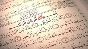 TasvirShakhes-TasvirShakhes-PorseshVaPasokh-Quran-503-Thaqalain-IR